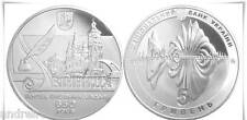 Ukraine 2013 Coin 5 UAN 650 years of the first written mention of Vinnytsia