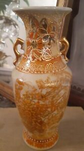 Vintage Handpainted Cloisonne Porcelain Vase Yellow Gold Asian STUNNING!! 8 inch