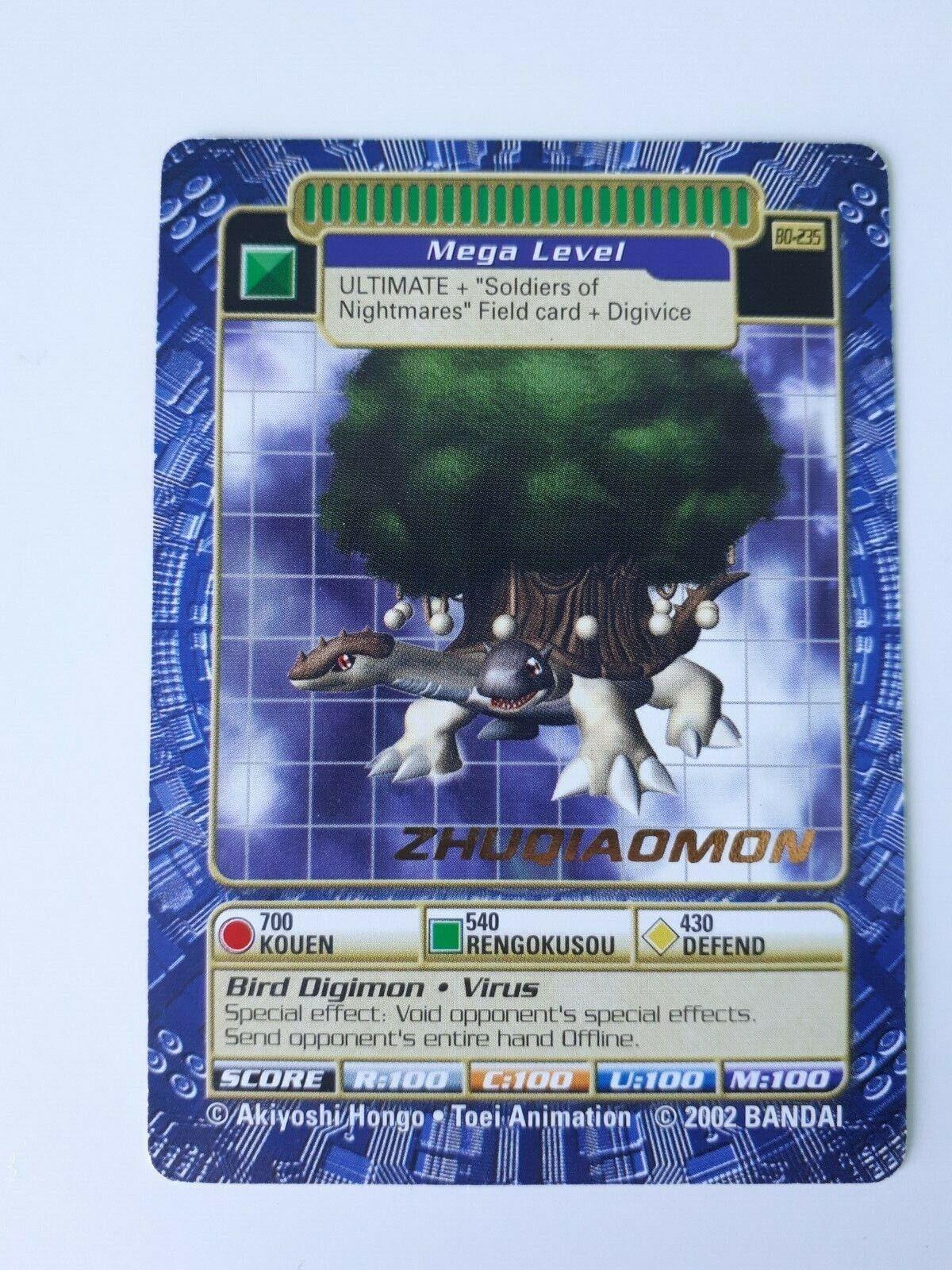 Digimon Card Zhuqiaomon BO-235 Gold Text (Ebonwumon)