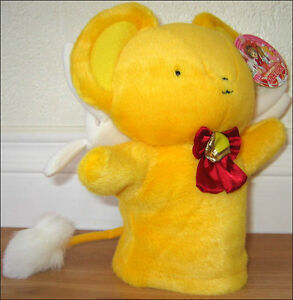 Card-Captor-Sakura-Kero-9-034-Hand-Puppet-Plush-Toy-Doll-Figure-OFFICIAL-RARE-ITEM