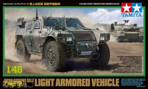 JGSDF Light Armored Vehicle 1:48 Tamiya 32590