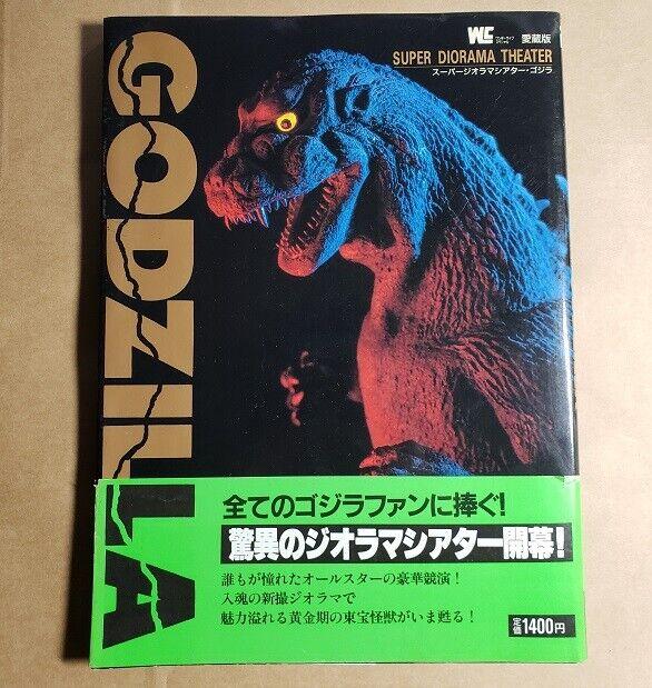Godzilla    súpercubo con Obi. 655