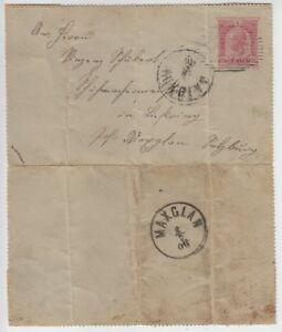 OSTERREICH-Brief-mit-Stempel-von-1890-gestempelt-ansehen-kaufen-FZB-217-2