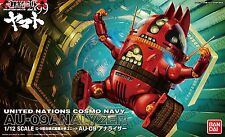 AU-09 Analyzer Scale 1/12 Bandai Model Space Battleship Yamato 2199