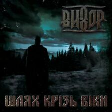 "Vykhor ""The Path Through The Ages"" CD [PAGAN FOLK METAL FROM UKRAINE]"