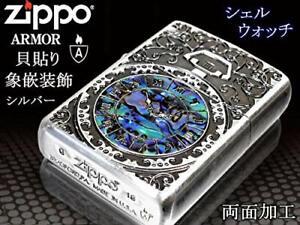 Zippo ARMOR CASE WATCH Arabesque Shell Inlay deux côtés Gravure Argent Japan NEW