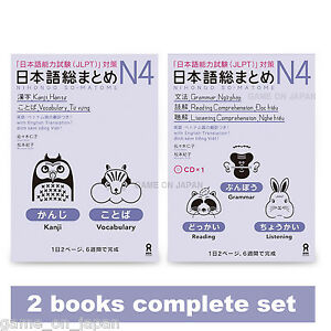 Nihongo So Matome JLPT N4 Japanese Language Proficiency Test