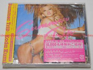 New Koda Kumi Summer Trip First Limited Edition CD DVD Japan F/S RZCD-59403