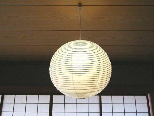Isamu Noguchi Akari 45a Pendant Lamp Washi Paper Handcraft Light