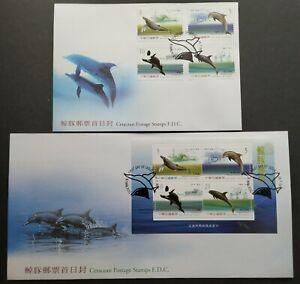 2002-Taiwan-Cetacean-Whales-Dolphins-FDC-pair-2