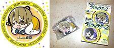 DuRaRaRa DRRR!! x2 Eformed Futonmushi Rubber Clip Masaomi Kida Kadokawa Licensed