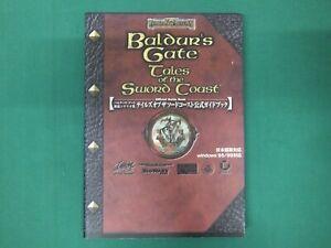 Pc Baldur S Gate Tales Of The Sword Coast Japan Game Book