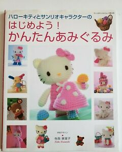 Welcome to TdcCrafts !: Hello kitty angel wt dark pink dress ... | 300x240