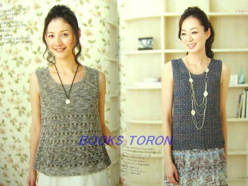 Women/'s Spring Summer Knit //Japanese Crochet-Knitting Wear Pattern Book