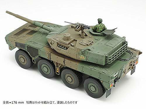 Tamiya 32596 JGSDF Type 16 Maneuver Combat Vehicle 1//48 Scale kit