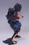 One piece king of artist the monkey d luffy limited version figure