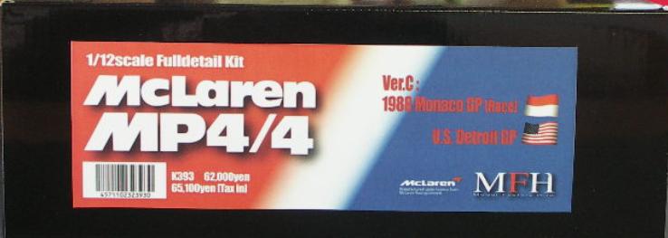 acquisto limitato modello Factory Factory Factory Hiro 1 12 Mclaren MP4 4 Ver.c 1988 Completo Dettaglio Kit K-393  con il 60% di sconto