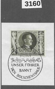 #3160  PF40 Third Reich Germany stamp / Adolph Hitler WWII 1943 / Sc B236