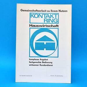 Kuechenmaschine-KM-8-DDR-1970-Prospekt-Werbung-Werbeblatt-Kontaktring-C