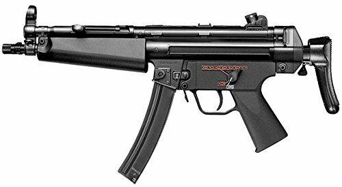 Tokyo Marui No72 H&K MP5A5 Hg 18 antiguo sobre pistola eléctrica estándar