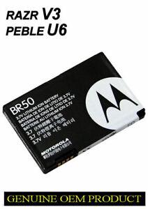 MOTOROLA BR50 PC DRIVERS FOR MAC DOWNLOAD
