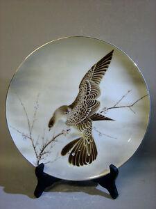 Image is loading Large-Saji-Japanese-fine-china-decorative-plate-and- & Large Saji Japanese fine china decorative plate and stand | eBay