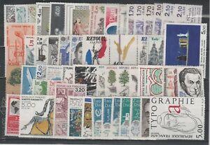 FRANCOBOLLI-1981-86-FRANCIA-LOTTO-MNH-E-2270