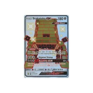 Pokemon Full Art SM Hidden Fates SV74//SV94 Stakataka GX