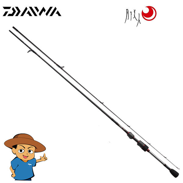 Daiwa GEKKABIJIN AGS AJING 63L-T Light 6'3  fishing spinning rod pole