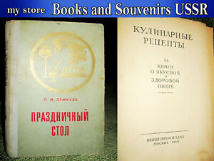 1975-book-of-the-USSR-cooking-Holiday-table-recipes-food-drinks-lot-456