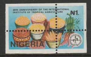 Nigeria 2682 - 1992 TROPICAL AGRICULTURE MISPLACED PERFS unmounted mint