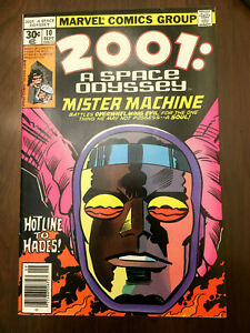 2001-A-SPACE-ODYSSEY-10-Marvel-Comics-EARLY-MACHINE-MAN