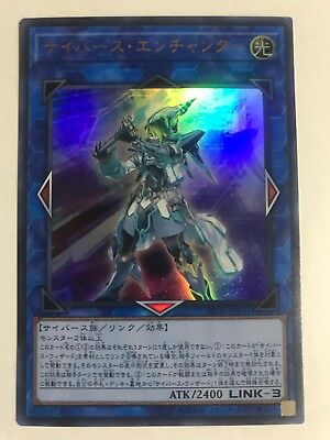 20TH-JPB31 Cyberse Enchanter Yugioh Japanese Ultra