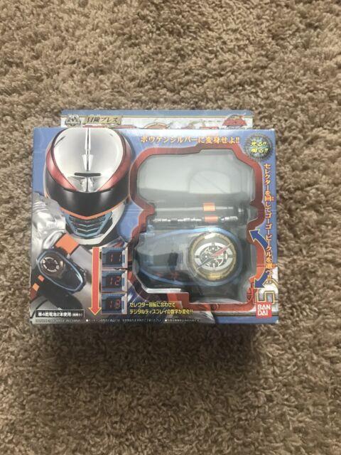 GoGo Sentai Boukenger DX GoGo Changer Power Rangers Operation Overdrive