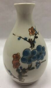 Vtg Flower Bud Vase OTAGIRI Japan EARTH TONES Floral Pattern CHERRY BLOSSOMS