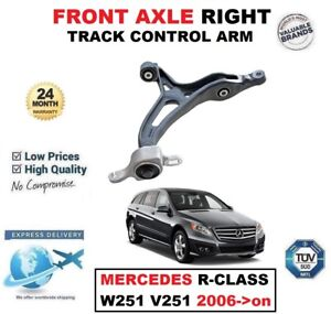 FRONT AXLE LOWER RIGHT TRACK CONTROL ARM for MERCEDES R-CLASS W251 V251 2006->on