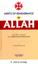 Merits of Remembrance of Allah: Ibn Qayyim Al-Jawziyah