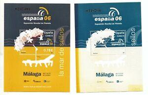 Variedad-Sin-ultima-capa-de-tintado-2006-EXFILMA-Espana-F-N-M-T