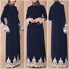 femme Dubaï Jilbab Abaya musulman Maxi Long caftan islamique robe soirée corde