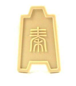 Personnalise-Lego-Chateau-Chevalier-Mini-Figurine-Beige-Qin-Long-Bouclier