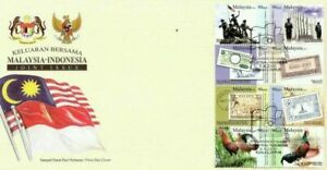 SJ-Malaysia-Indonesia-Joint-Issue-2011-Flag-Birds-Banknotes-Chicken-FDC