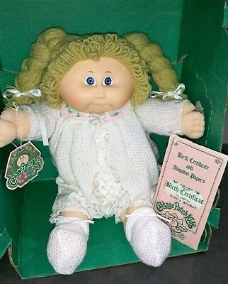 Cabbage Patch Kid Dorita Adoree 1985 Butterscotch Braids Blue Eyes Girl Cardigan