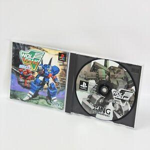 WOLF FANG KUGA 2001 PS1 Playstation For JP System 138 p1