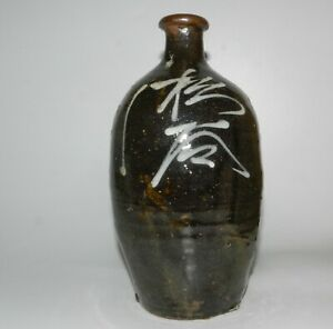 Antique-Vintage-Japanese-Sake-Bottle-stoneware-with-Calligraphy-kanji-10-25-034