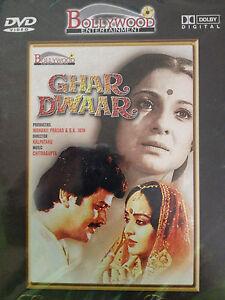 Ghar-Dwaar-DVD-Bollywood-Ent-Hindu-Language-English-Subtitles-New