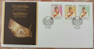Malaysia-1994-Installation-of-His-Majesty-the-10th-Yang-Di-Pertuan-Agong-FDC