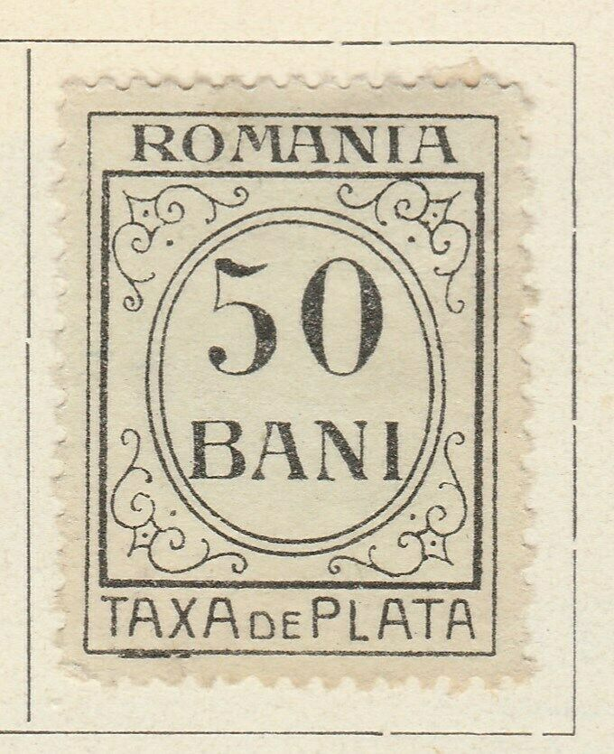 A5P50F383 Romania Postage Due Stamp 1920-26 Unwmk white paper 50b used