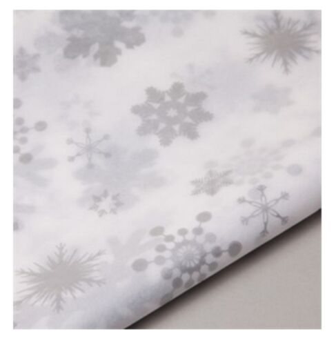 """75 Sheets of Acid Free 45cm x 35cm Tissue Paper 18gsm Wrapping Paper 18/"""" x 14/"""""""