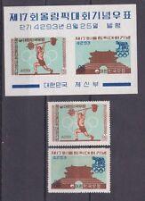 1960 Sc 309/10,310a,set Roma,MNH        c1600