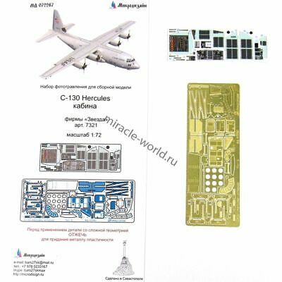 "Microdesign 072268 PE cargo-landing section C-130 /""Hercules/"" Zvezda 7321 1//72"